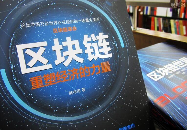 海南劉賜貴:要以超前眼光推進區塊鏈技術發展