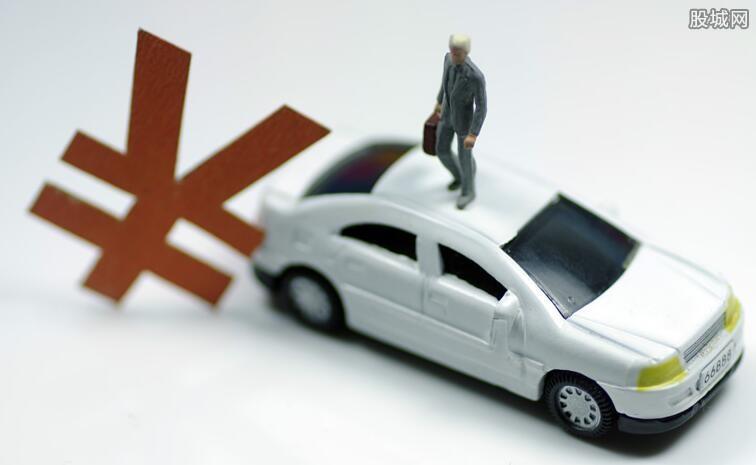 全款买车和贷款的区别