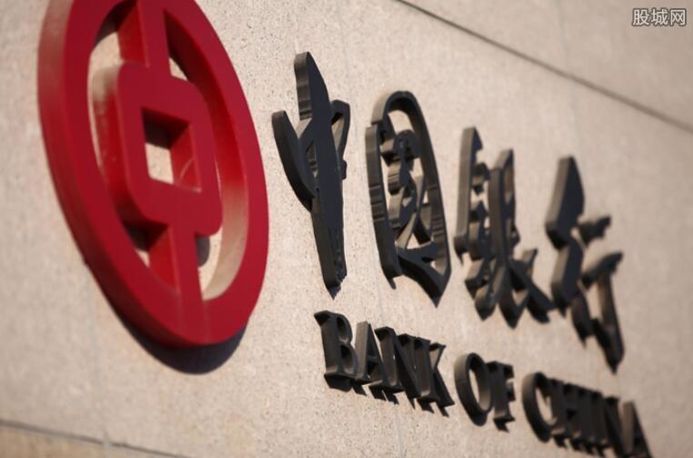 中国银行资料