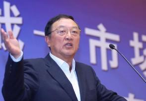 75岁柳传志退休 正式卸任董事长一职