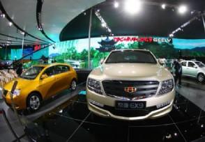 吉利汽车是国企吗 是什么性质的企业?