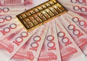 推动粤澳金融业深化合作 促进两地经济高质量发展