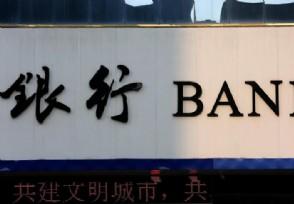 广州农商行不良率环比上升 制造业贷款占比最高