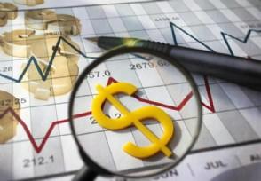 外债登记管理迎来改革 帮企业抓住外债锁汇点
