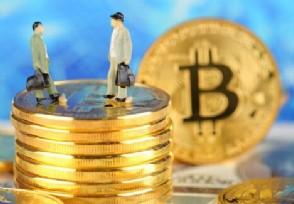 一个比特币值多少人民币 最新价格行情公布