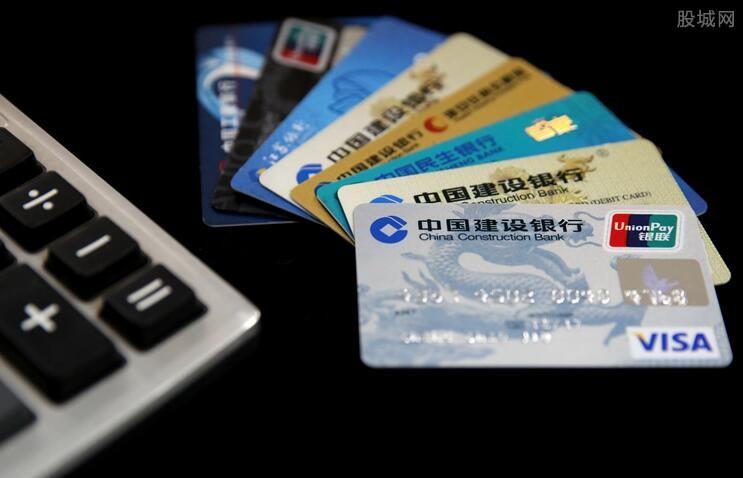 银行卡市场