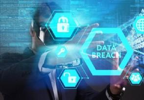 陈肇雄:工业互联网安全保障体系逐步构建