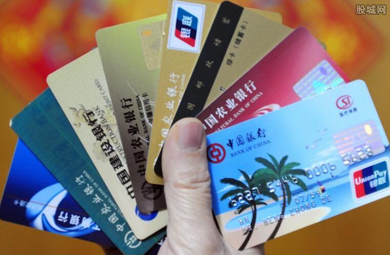 信用卡分期取消的办法