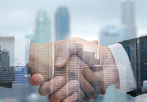 吉电股份携手基建集团 提高能源综合利用效率