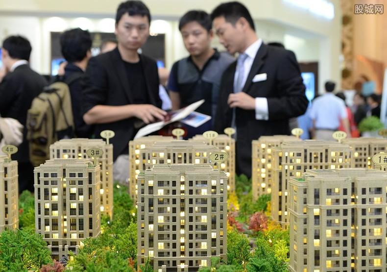 投资房地产