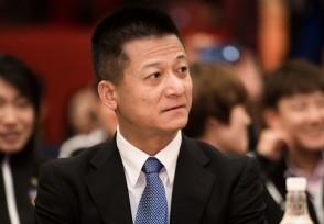 权健传销案宣判 束昱辉要在狱中度过9年时间
