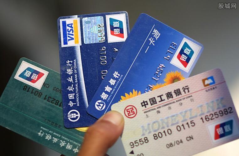 四大银行信用卡的额度