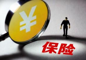 中国人寿合并资产约5万亿元 增幅远超主竞争对手