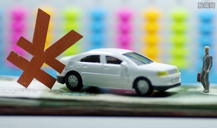 买车贷款最新消息