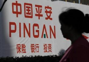 中国平安加大基建领域支持 表示长期持有京沪高铁