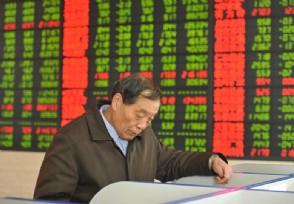 拉夏贝尔巨亏21亿 股价今日应声大跌