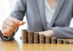 为减轻相关风险 MSCI推动ESG融入投资价值链