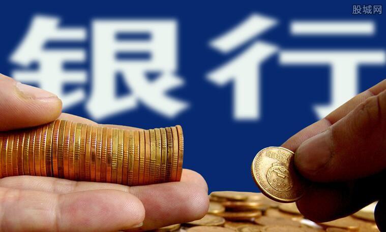 银行贷款最新消息
