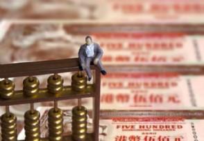港币兑人民币汇率 未来会不会提升呢?