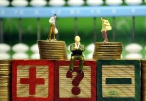 多国央行保持利率不变 全球投资者持续关注疫情