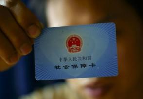 上海推迟调整社保缴费基数 预计14万家用人单位受益