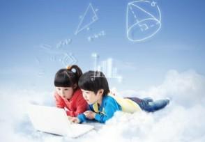 """在线教育概念大热 广电系上市公司线上""""开课了"""""""