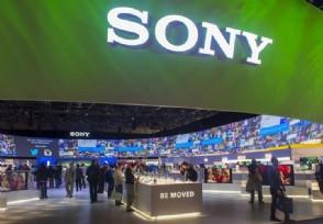 索尼宣布退出MWC 这么做的主要原因是什么