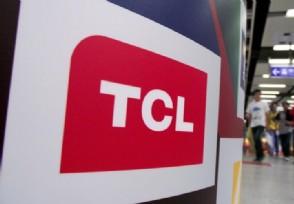 TCL取消MWC发布会 这么做的原因是什么