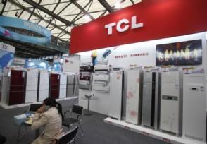 TCL取消MWC发布会 为什么如此突然选择取消
