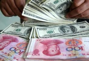 在岸人民币对美元汇率 2月12日报6.9673
