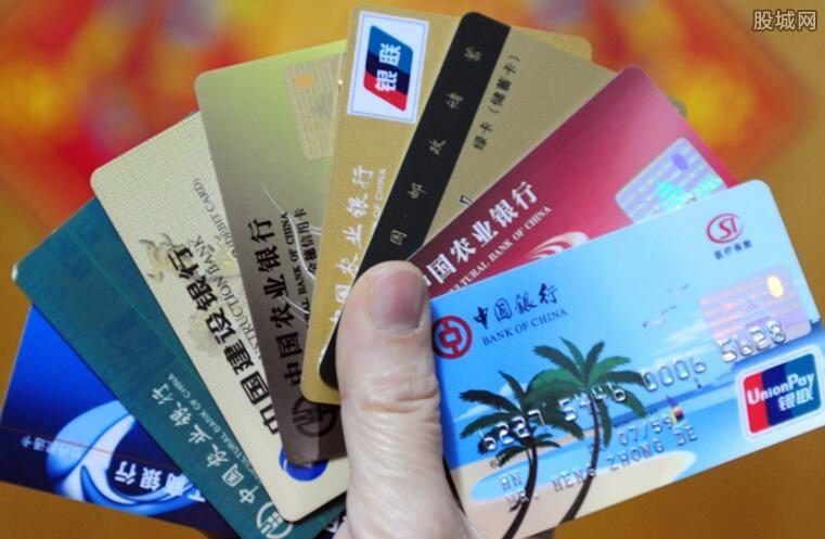 信用卡被冻结的处理
