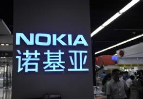 诺基亚退出MWC 世界移动通信大会正式取消