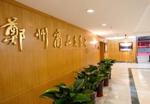 郑商所创新强麦期货质检机制 实现鉴定制度透明化