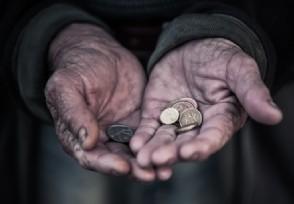 四川藏区全部脱贫 我国贫困人口越来越少