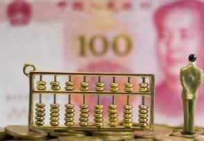 汇率市场化机制持续完善 人民币弹性将不断增强