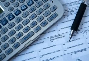 财政部新年立法工作 计划年内完成关税法起草