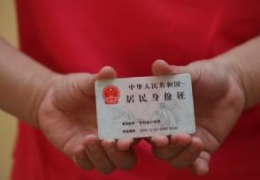 身份证过期银行卡还能用吗?来看银行的规定