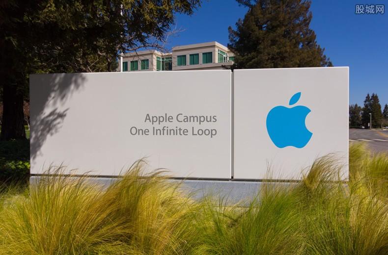 苹果鼓励总部员工居家办公