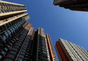 中国房价暴跌已悄然开始了吗 疫情对其影响不大