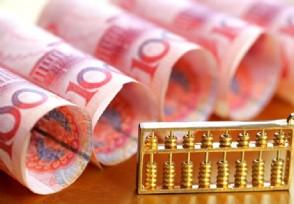 避险属性进一步显现 3月人民币有望保持稳步升值