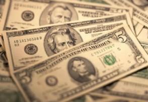 人民币对美元中间价下调 今日报6.9612