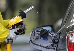 油价有望重返5元 新一轮油价调整日见分晓