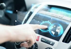 自动驾驶分级国标公示 同时长安发L3级量产体验