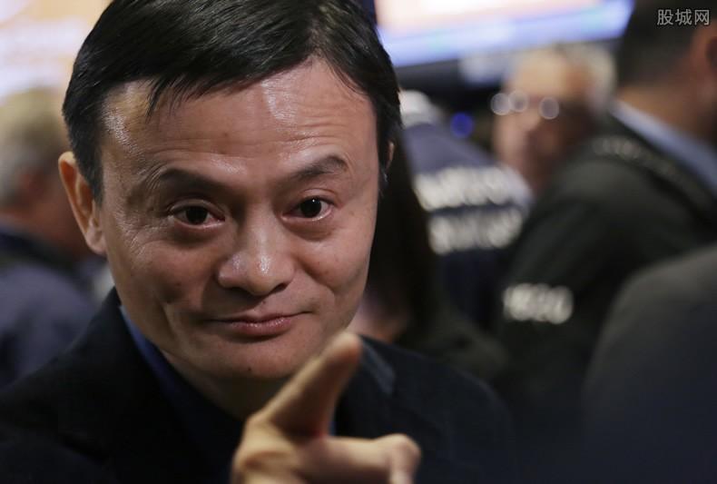 马云成为亚洲首富