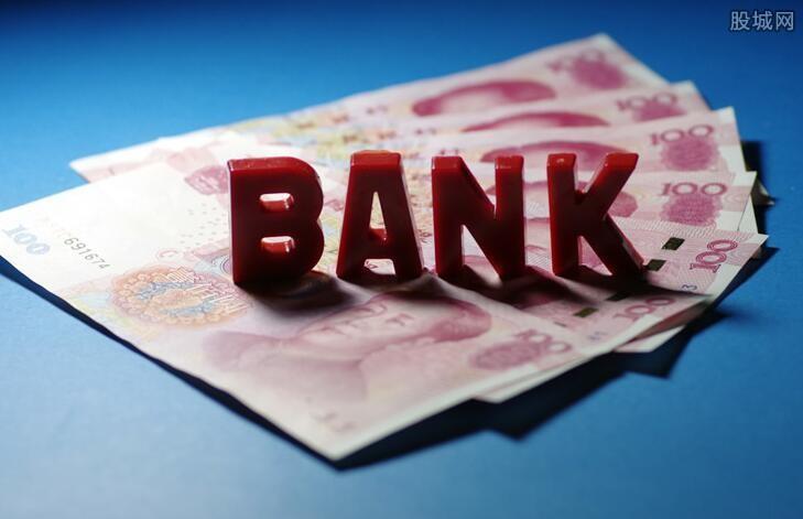 银行保险机构