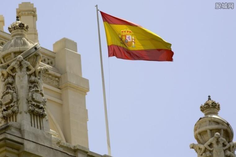 西班牙国家