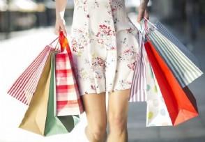 促消费政策轮廓进一步清晰 未来新业态更加蓬勃