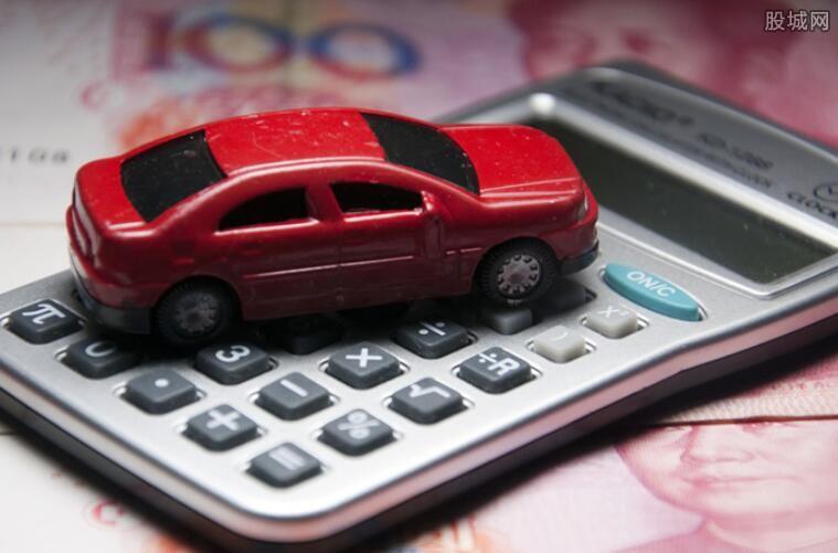 汽车购置税算法