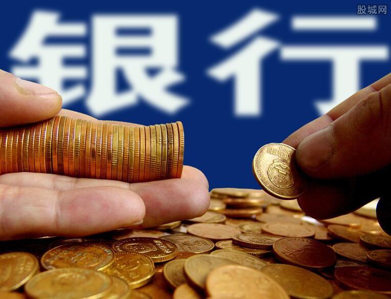 银行信贷投放