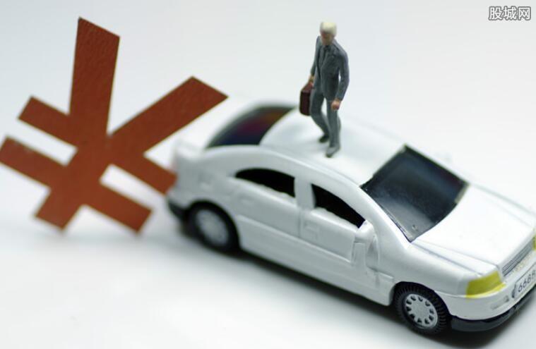 贷款买车三种常见方式